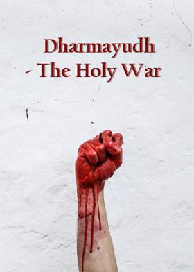 Dharmayudh - The Holy War