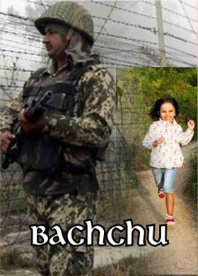 Bachchu